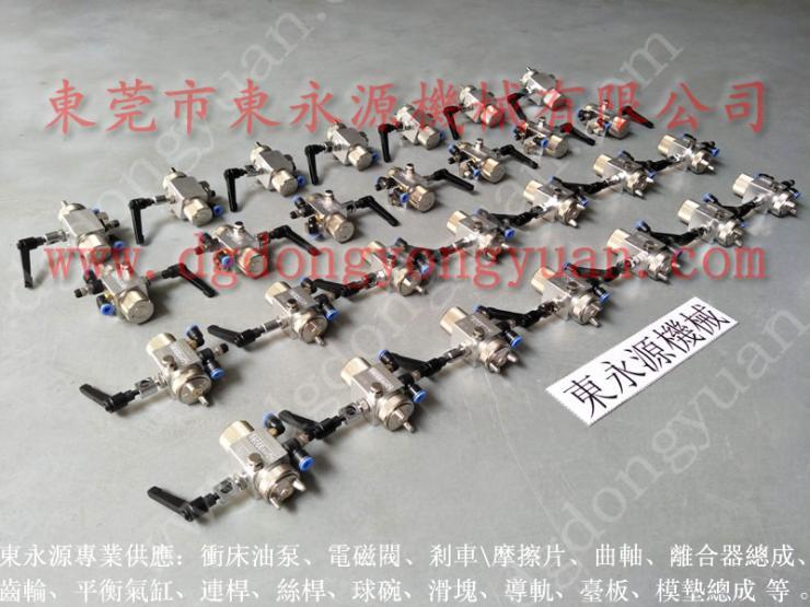 重庆 冲床全自动喷油机,DYYTH-1000 找 东永源