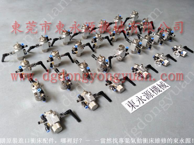 可微量调 冲床自动涂油系统 冲压生产线喷油机 找 东永源