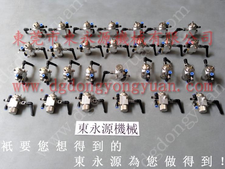 自动化 冲床给油器 拉深成型冲压喷涂油机 找 东永源
