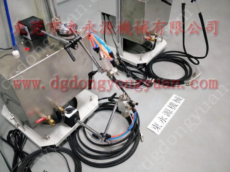 山東 沖壓材料自動供油機,沖壓加工噴油機 找 東永源