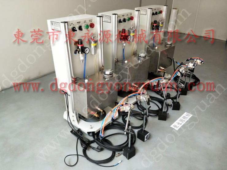 chinfong高速 高速冲床给油器 全自动喷油机配件 找 东永源