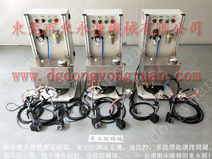 念初 给油机DYYTHS系列,可调式冲压材料给油器 找 东永源