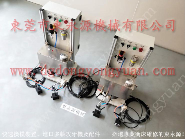 CSPG 雙面給油機DYYTH系列,自動噴油機供油系統 找 東永源