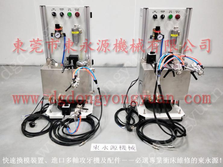 MINSTER 自动冲床喷油机 不锈钢数控冲孔网喷油机 找 东永源