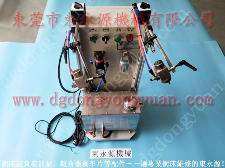 DOBBY 冲压板面雾化喷油设备,硅钢片模具刀囗喷油机 找 东永源