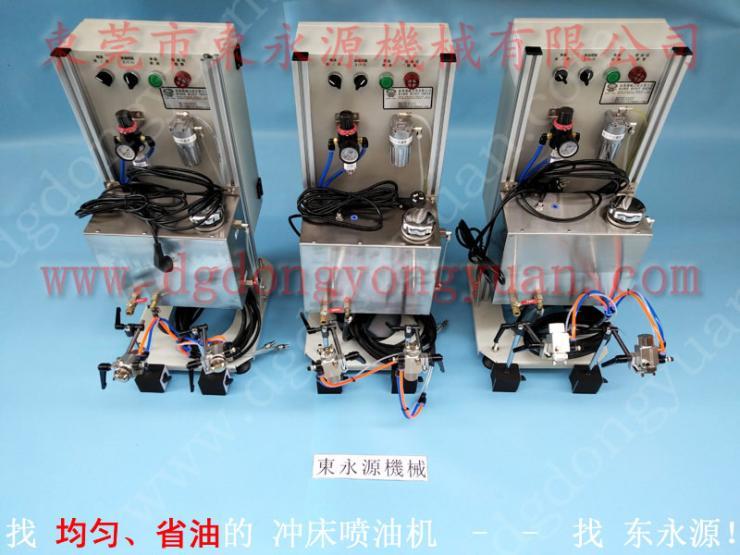S2N-250 冲压加工自动涂油机,高速冲压材料双面喷油机 找 东永源
