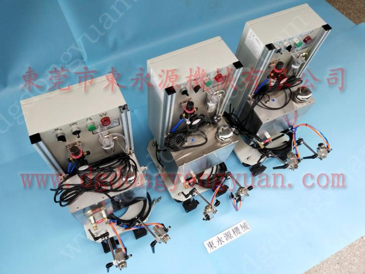 调节精准 冲床高压直喷油机 全自动油气润滑装置 找 东永源