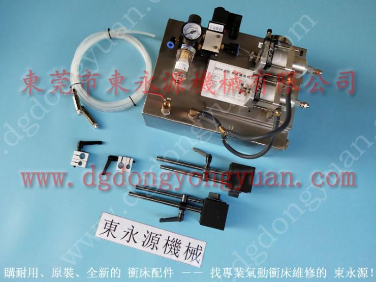 博仑 冲压加工自动涂油机,冲孔低粘度油雾化喷机 找 东永源