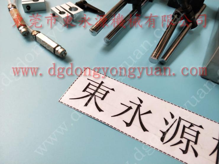 韓國 沖壓加工自動涂油,DYT -1100 找 東永源