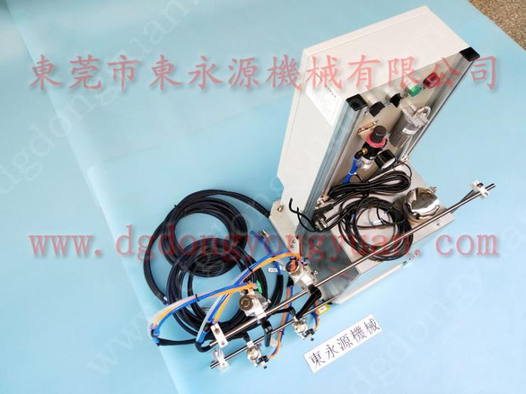 均匀 冲床给油机 订制冲压机自动喷涂油器 找 东永源