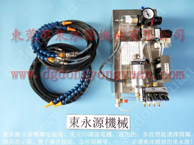 JDM 冲压材料自动供油机,不锈钢圆盘冲压喷油机 找 东永源