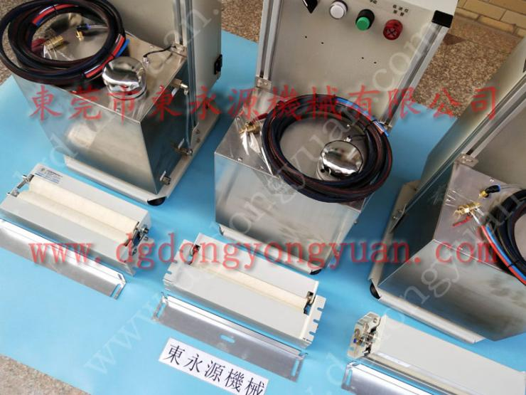节省油品 冲床微量润滑装置 简易型高速冲压给油机 找 东永源
