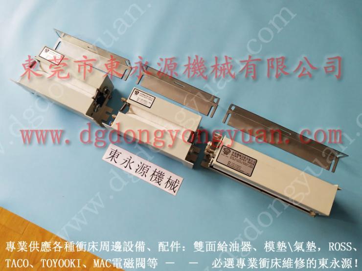 原辉 单冲模自动喷油设备,高速翅片冲压喷涂油装置 找 东永源
