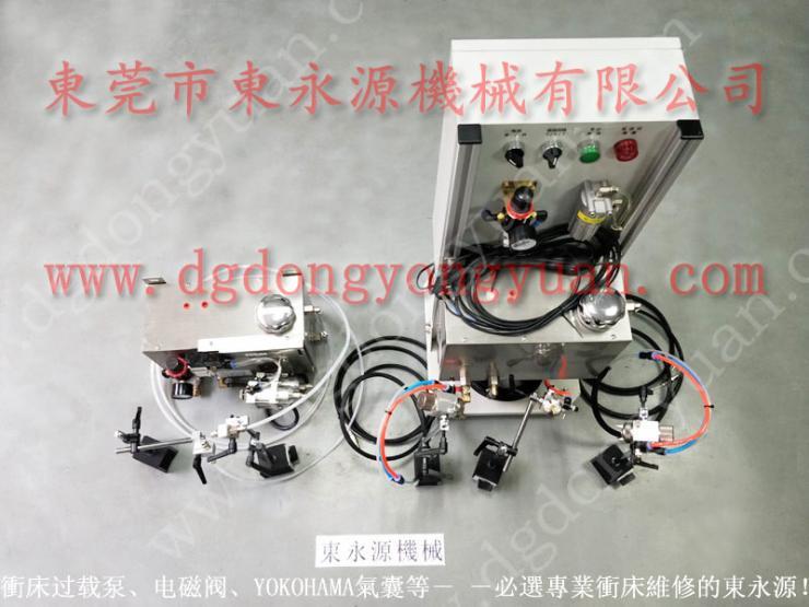 泰易达 准干式微型润滑系统,大型冲床涂油机 找 东永源
