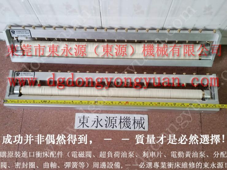 佛山 双面给油机 冲床微量润滑喷油装置 找 东永源