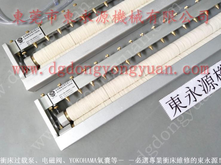 HWPRESS DYYCG-450,冲床自动给油机 找 东永源