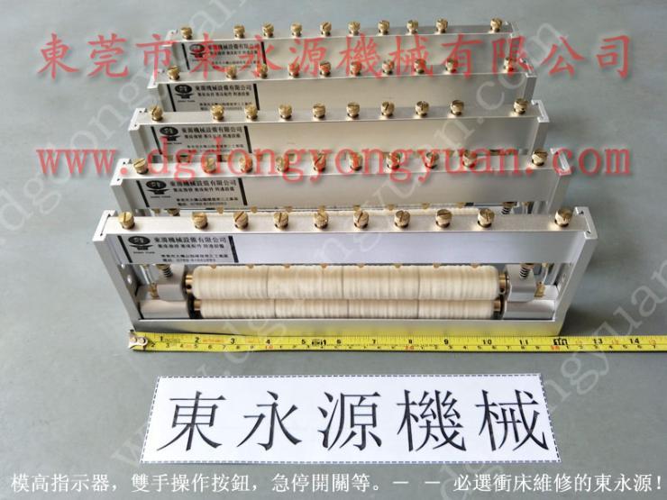 沃得 冲压矽钢片双面给油器,钻孔气动喷油系统 找 东永源