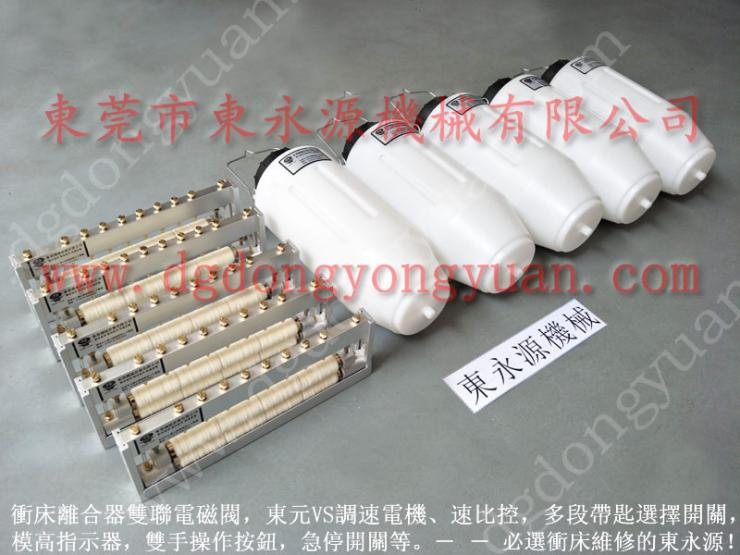 里水 自动喷油机,节省均匀涂油设备 找 东永源