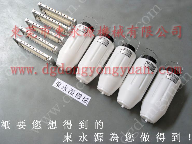 重庆 冲床全自动喷油机,高压锅端盖拉伸自动喷油器 找 东永源
