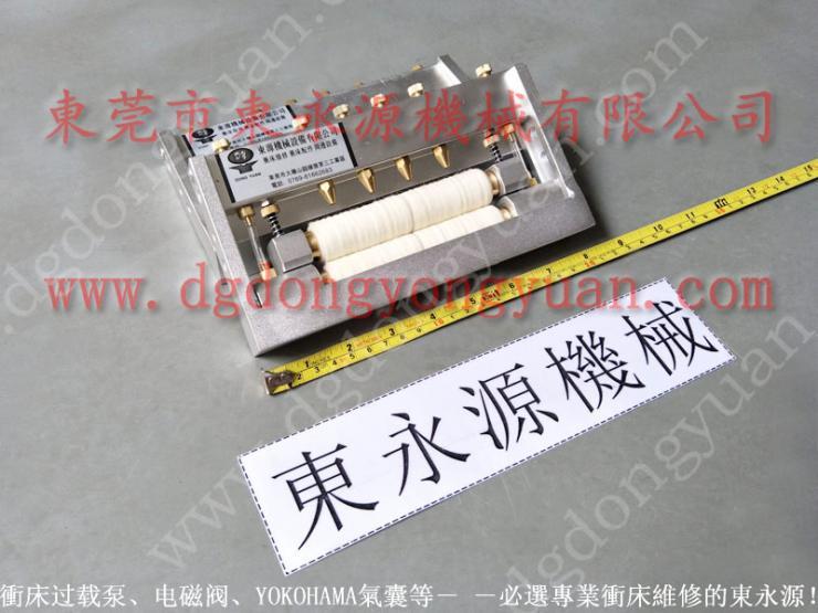 立兴陈 DYYTHD-450,玩具铁盒冲压喷油装置 找 东永源