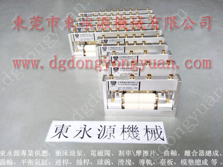 可微量调 冲床自动涂油系统 不锈钢内胆拉伸喷油机 找 东永源