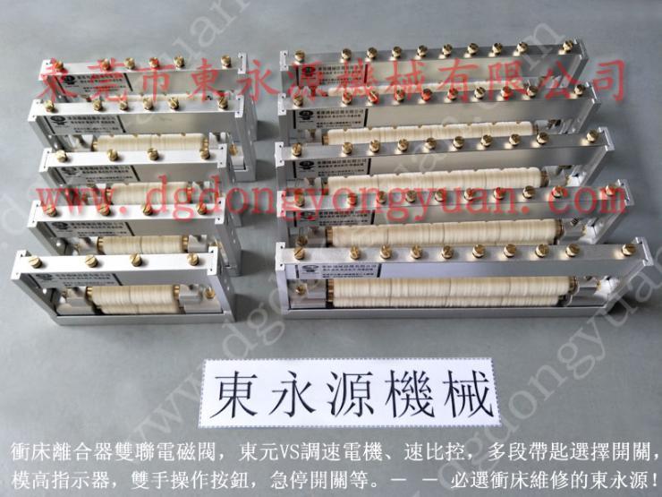 调节精准 冲床高压直喷油机 杯子成型模具自动涂油机 找 东永源