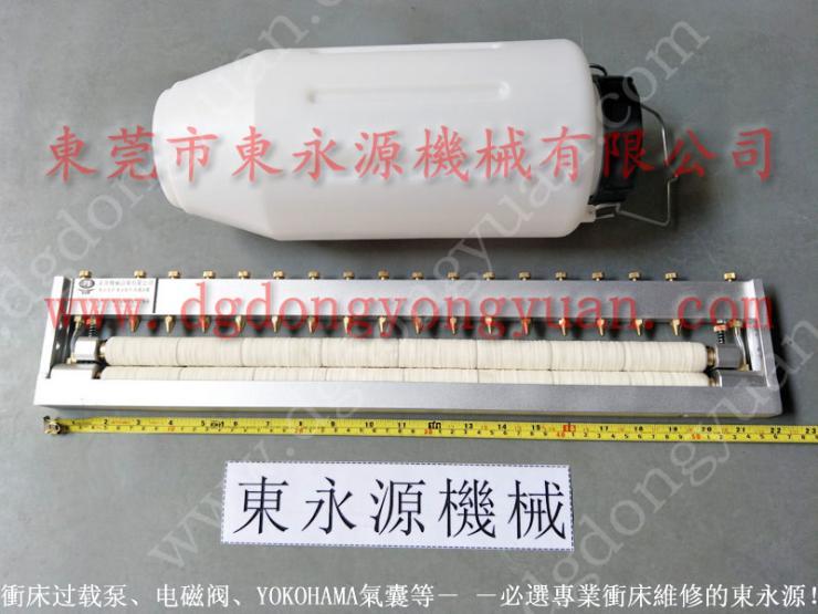 节约用油 冲压模具冷却系统 装配线自动加油装置 找 东永源