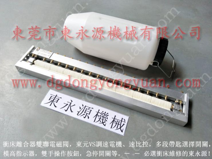 冲压加工联动的喷油机 自动化生产线喷油机,找 东永源