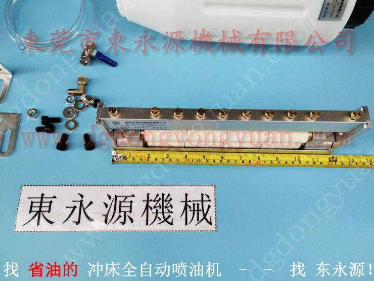 iS1-260C 冲压加工自动涂油机,不锈钢拉伸冲压喷油机 找 东永源