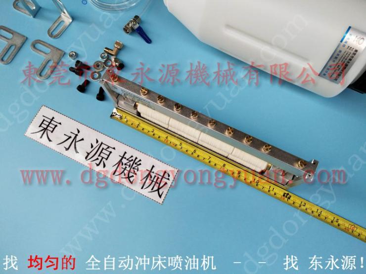 YAMADA高速 铝冲压材料涂油机 DYT -1000 找 东永源
