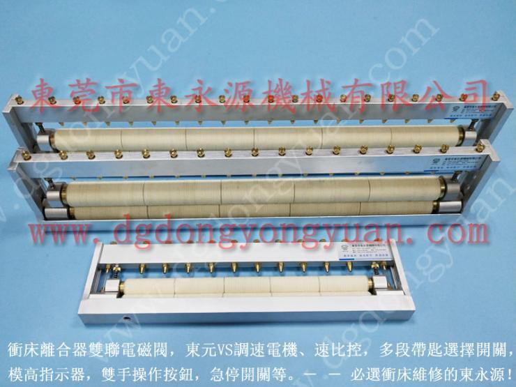耐用的 锭转子铁芯冲压自动涂油机