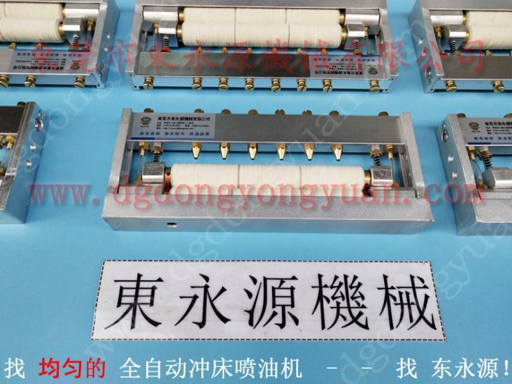 扬锻 冲压材料自动供油机 微量油气润滑设备 找 东永源