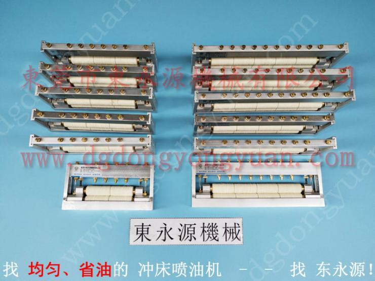 廣鍛 DYYL-232,電機前蓋連續沖壓噴油機 找 東永源