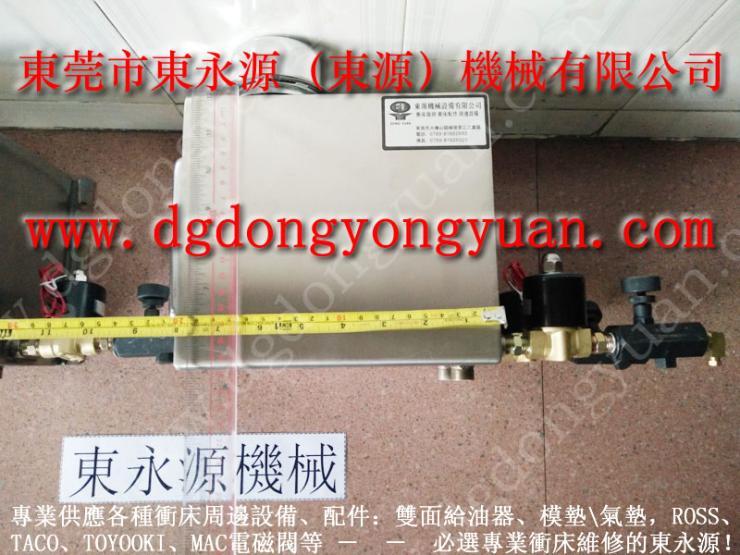 深圳 冲床自动喷油机,冲床自动化喷油设备 找 东永源