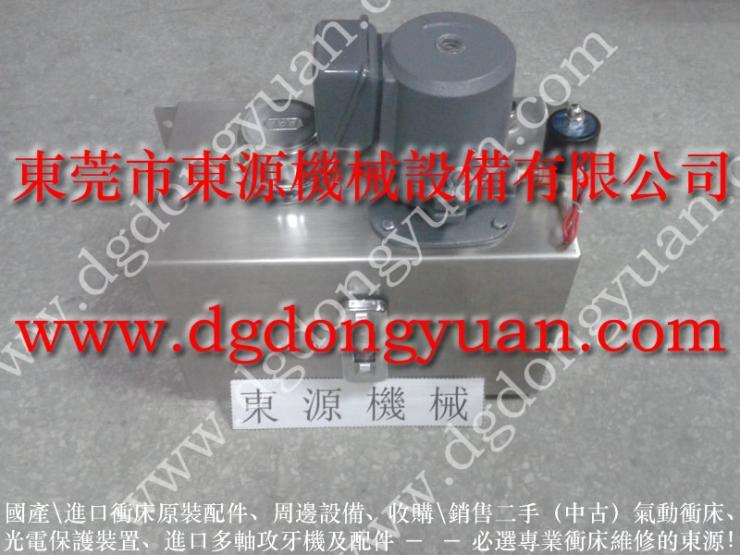 宁波 机械手配套自动喷油机,功能饮料罐盖冲压喷油器 找 东永源