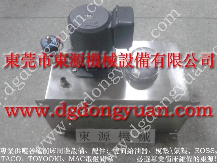 高密锻压 冲压加工自动涂油,锻压材料喷雾式给油 找 东永源