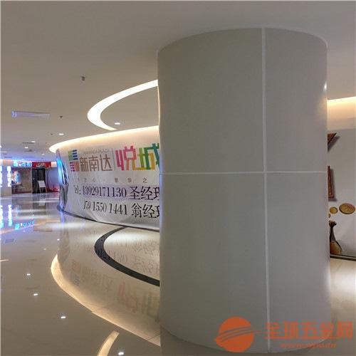 杭州弧形包柱铝单板订做 包柱铝单板厂家直销