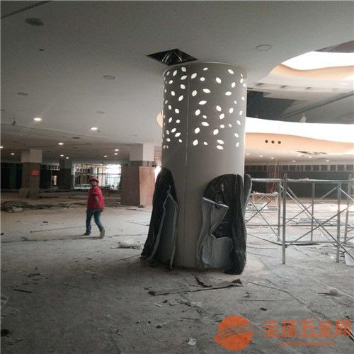 武汉弧形包柱天花订做厂家 冲孔包柱铝单板报价
