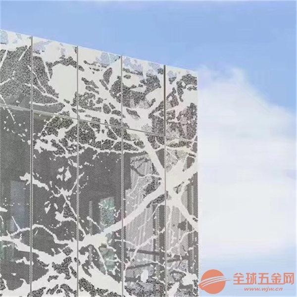 武陵区雕花铝单板工程