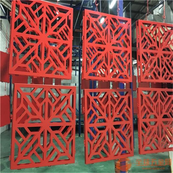 鼎城区雕花铝单板厂家