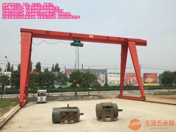 柞水县大型龙门吊安装/龙门吊制作柞水县