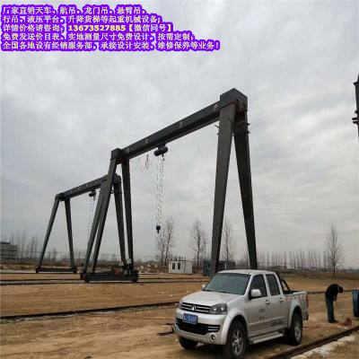 绥德县优惠的QD双梁桥式起重机