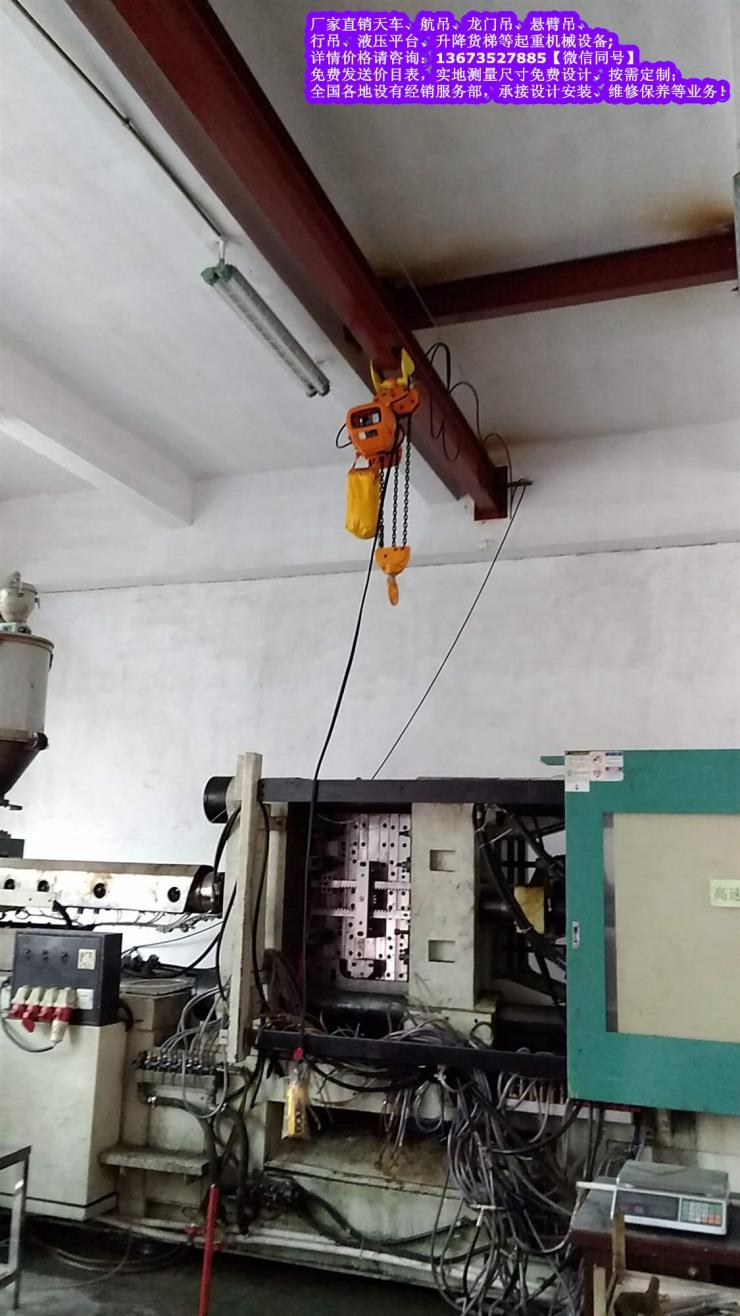 柞水县口碑厂家葫芦桥式起重机
