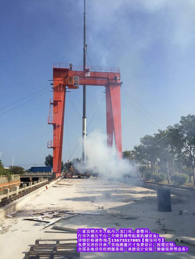 烈山区专业的16吨单梁航吊