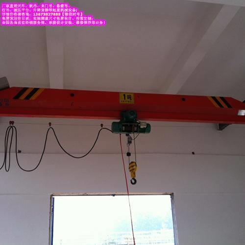 肥西县满意的悬臂吊