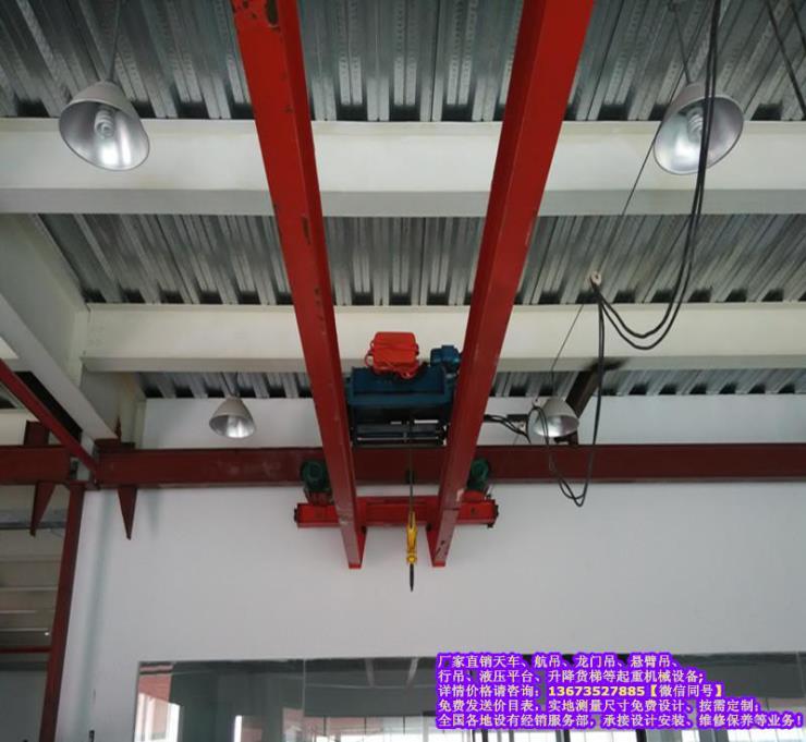 秦皇岛市优惠的起重机厂