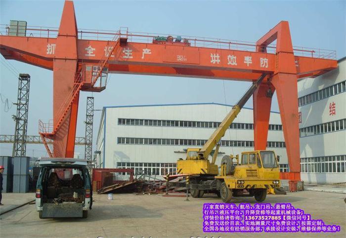 泾县哪里有起重机厂家