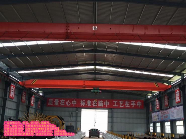 西安市品质好的起重机厂