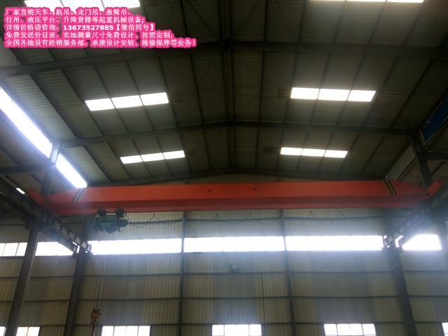 胶南市可靠的QD双梁桥式起重机