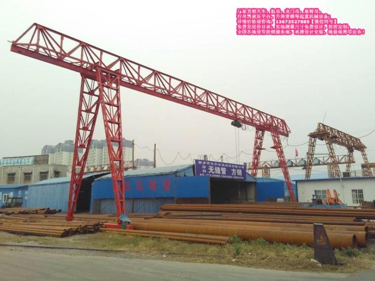 宣化县质量好的LD电动单梁